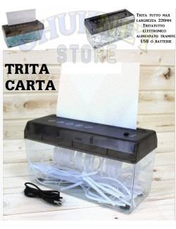 DISTRUGGI DOCUMENTI ELETTRICO TRITA FOGLI A4 CARTA LETTERE BUSTE USB AA UFFICIO TAGLIACARTA